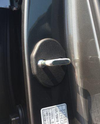 フロント ドアストライカーafter