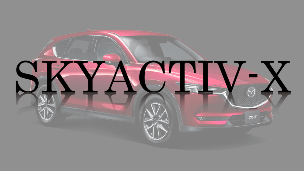 "SKYACTIV-X マツダが「サスティナブル""Zoom-Zoom""宣言2030」を公表!"