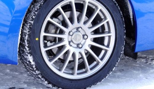 【CX-5のスタッドレスタイヤ】タイヤサイズ解説とおすすめタイヤ。ホイールセットの買い方まで解説!