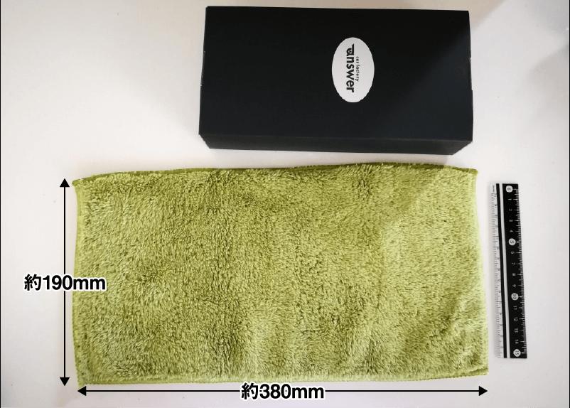 magiccloth サイズ