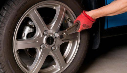 タイヤ交換DIY