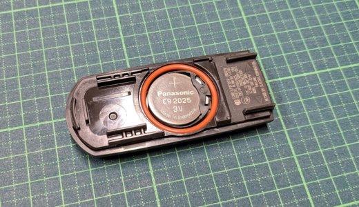 電池交換5