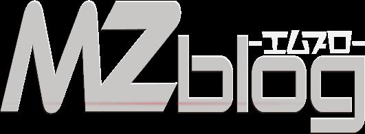 エムブロ-MZblog-