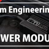 nmエンジニアリング【パワーモジュール レビュー】手軽にパワー&トルクアップなのに燃費はそのまま